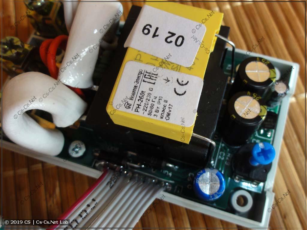 Внутренняя маркировка партии реле РН-260t и балластный конденсатор для питания реле