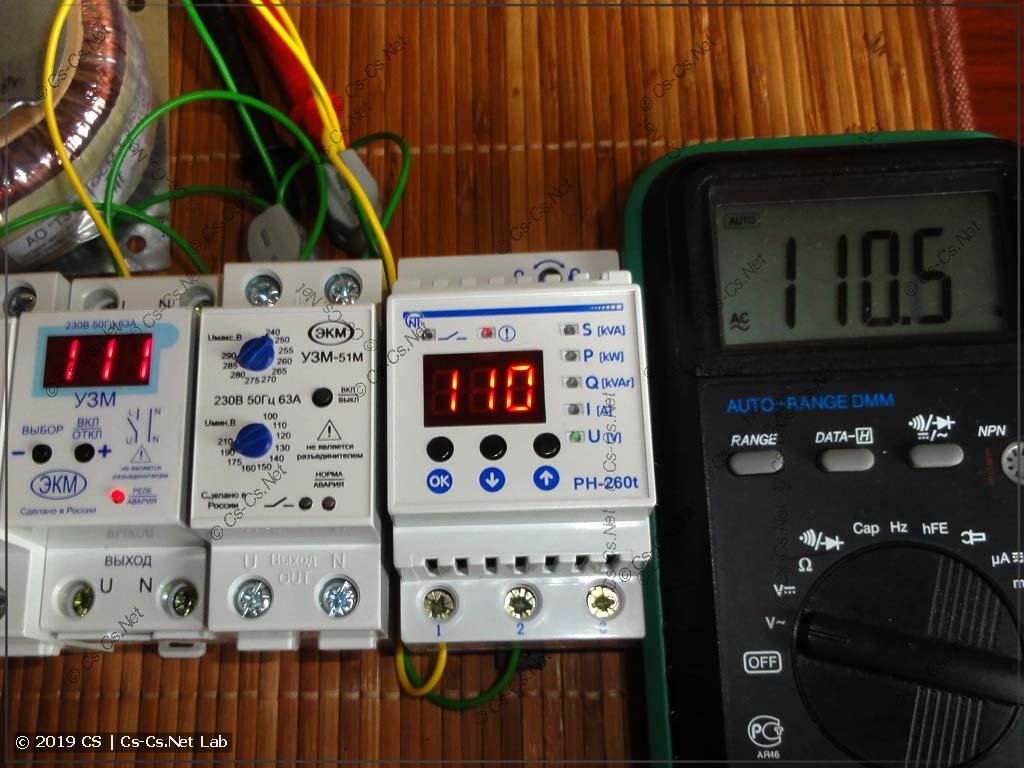 При напряжении около 100 вольт реле успешно запускается и верно его отображает
