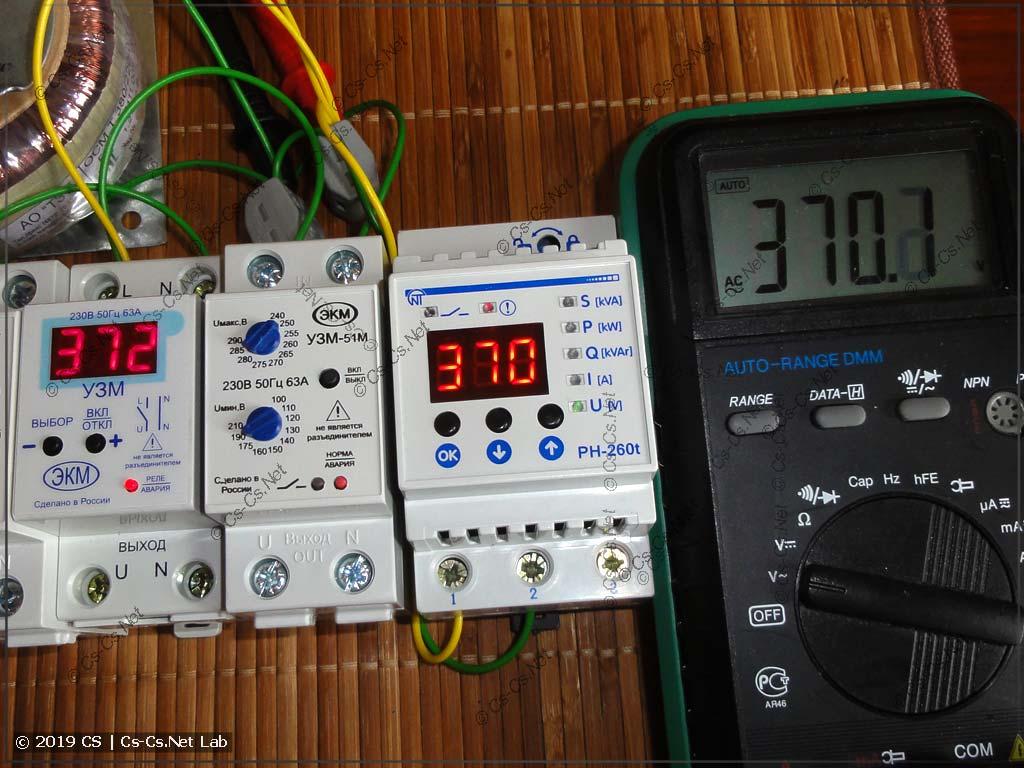 Максимально корректное высокое напряжение, которое показывает реле - 370 вольт