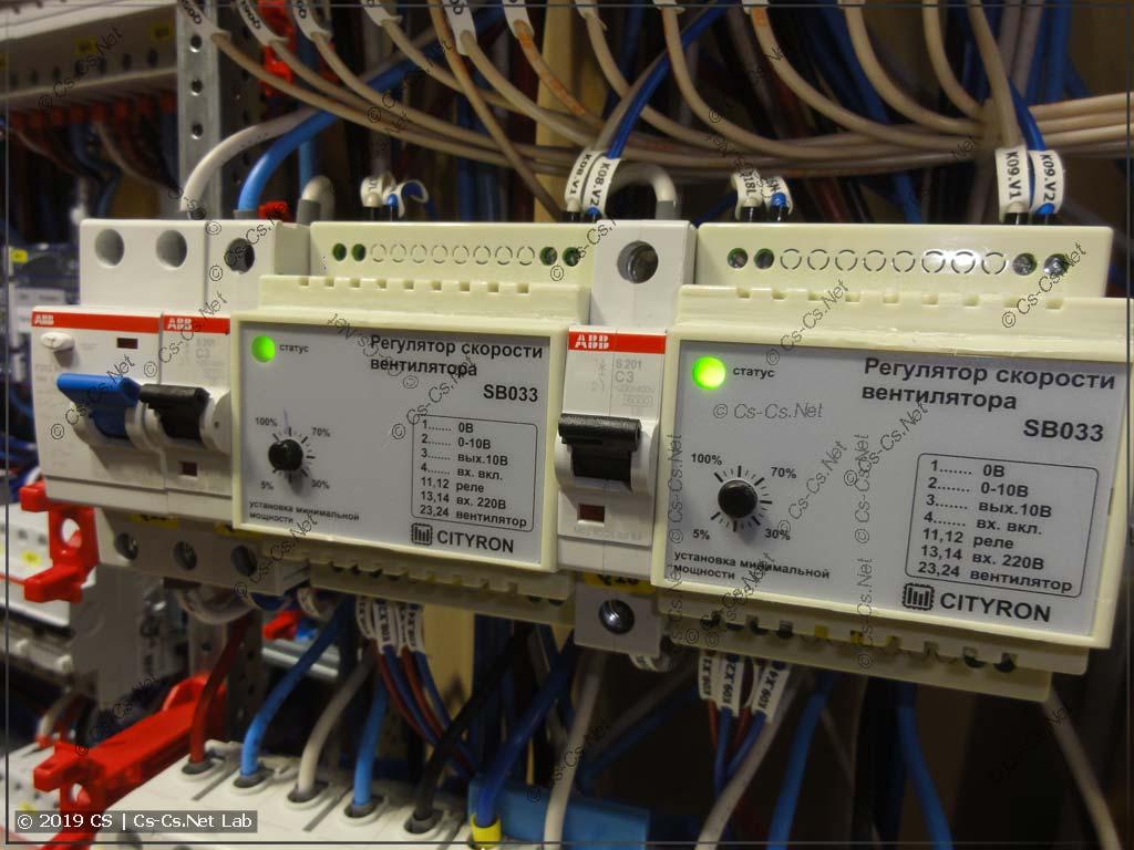 Регуляторы управления скоростью вентиляторов от Cityron: их корпуса НЕ ЛЕЗУТ в пластроны, и мне пришлось их стамеской стачивать =)