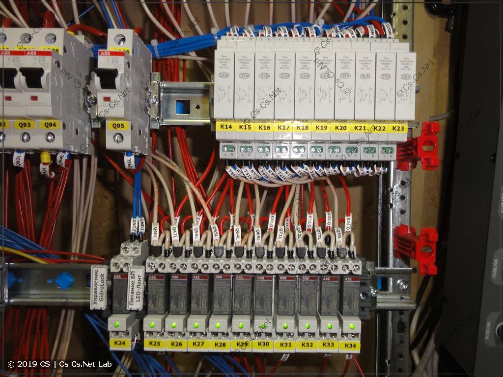 Внешние реле на 16А для питания LED-лент и реле МРП-101 для компенсации бросков стартовых токов