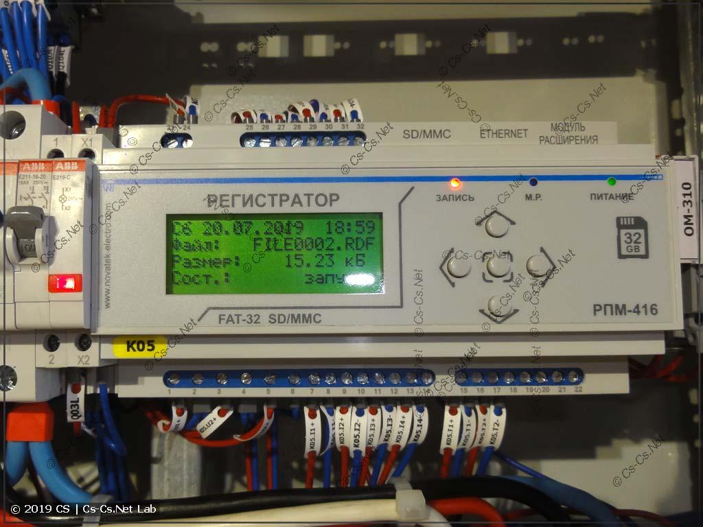 Регистратор РПМ-416 от НоваТек для записи параметров сети (обзор ждите позже)