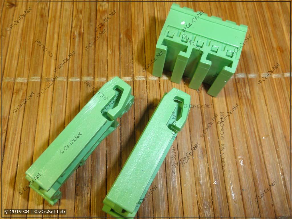 Фиксаторы разъёмной части на DIN-рейку