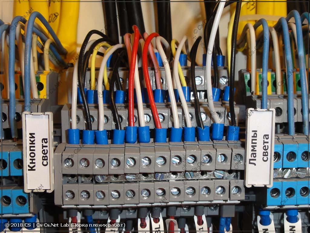 Кабели от кнопок (на 0,5 квадрата) обжаты наконечниками на 2,5 квадрата
