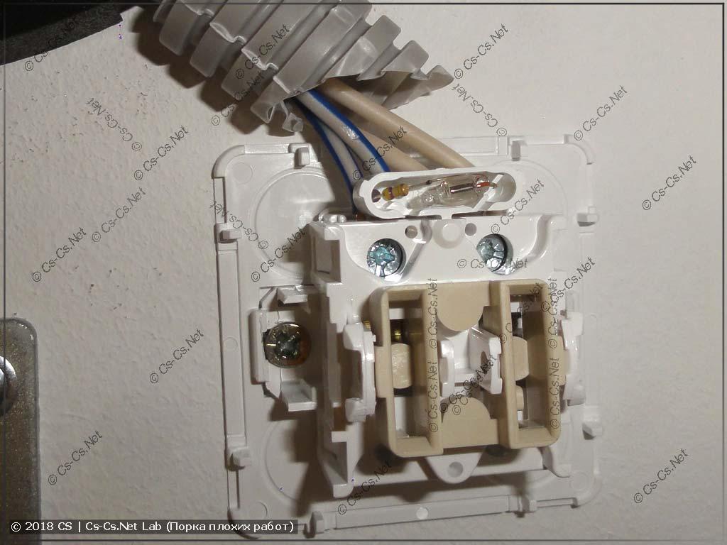 Крутое подключение выключателя на светильник ;)