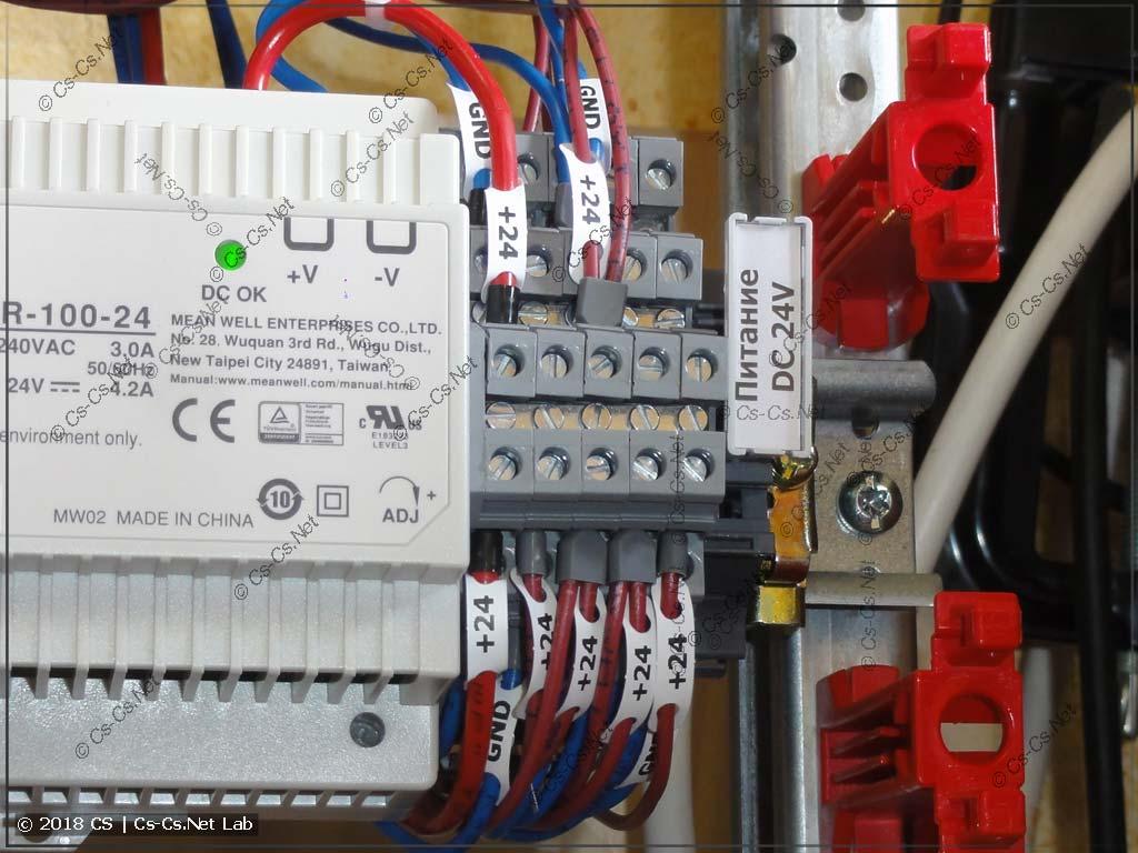 Кросс-блок (на клеммах) для питания ПЛК и систем внутри щита