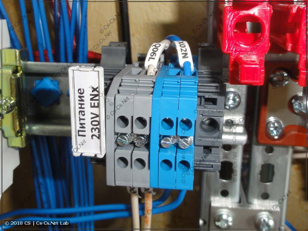 Кросс-блок питания для управления катушками контакторов