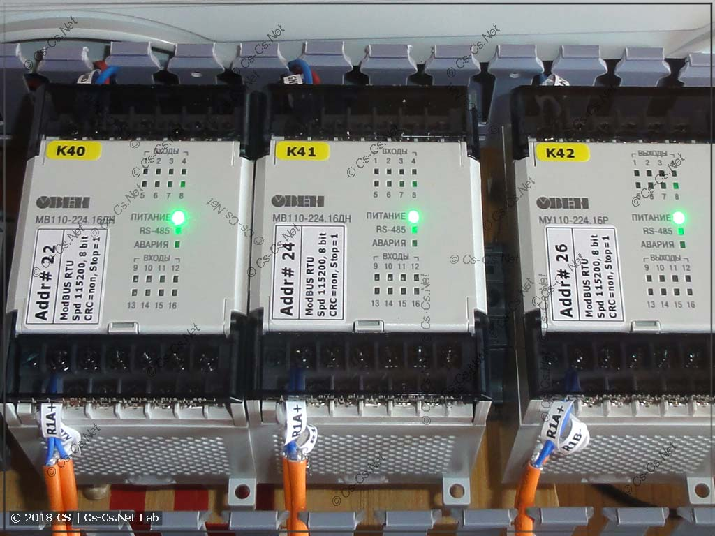 Метки с параметрами ModBus на модулях ввода-вывода