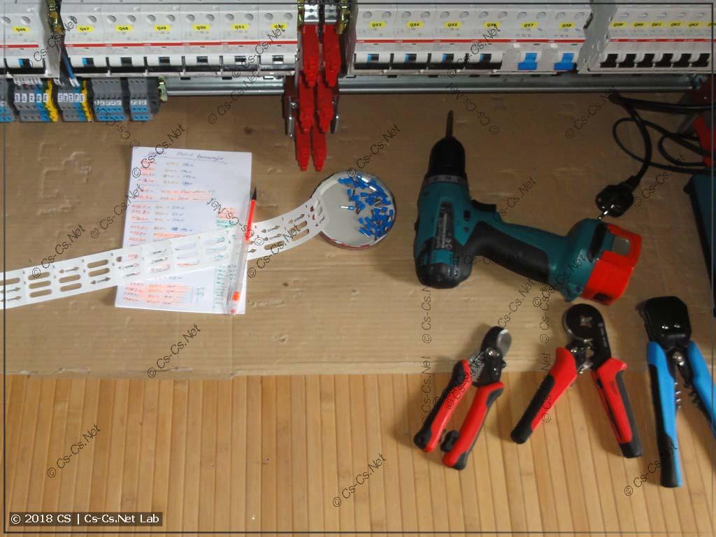 Процесс сборки щита: инструмент и маркировка =)