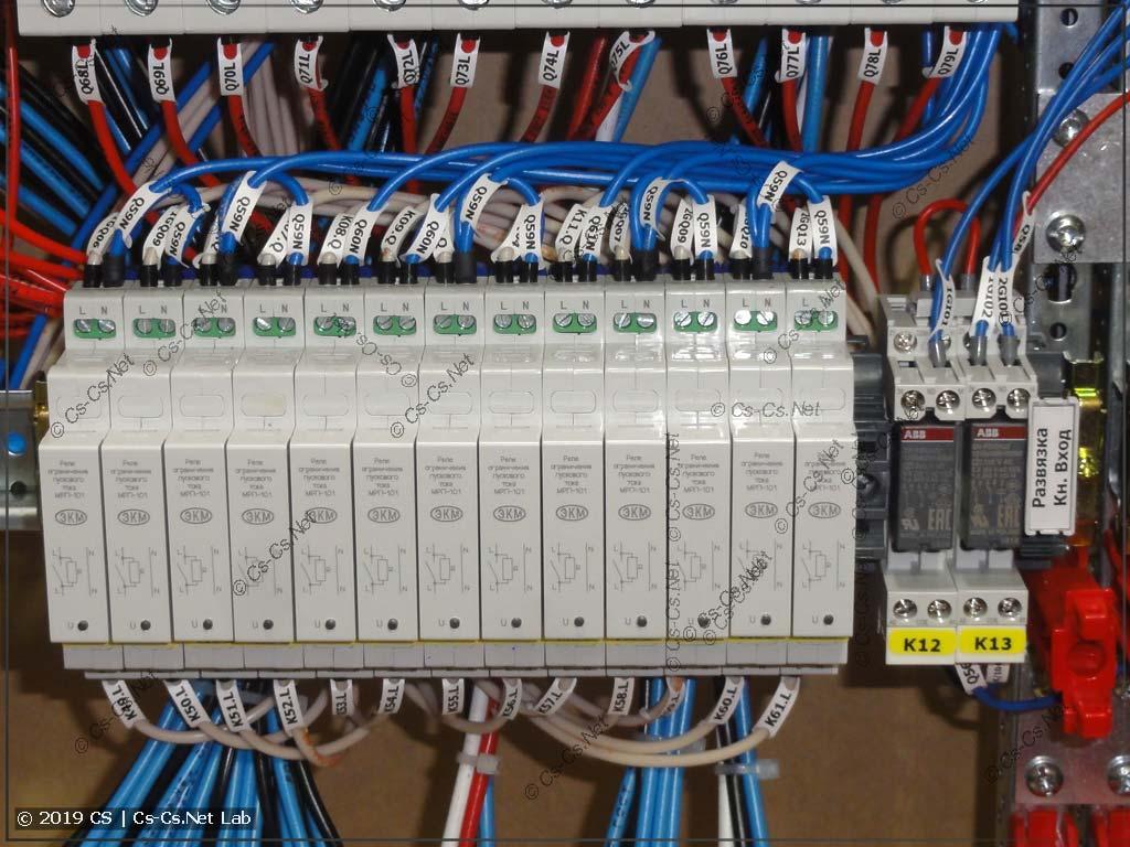 Снова реле компенсации стартовых токов LED-лент и ламп