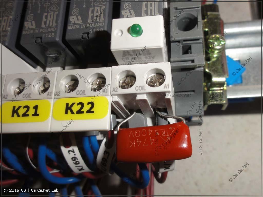 Шунтирование реле развязки при помощи вставного модуля и конденсатора на 0,47 мкФ