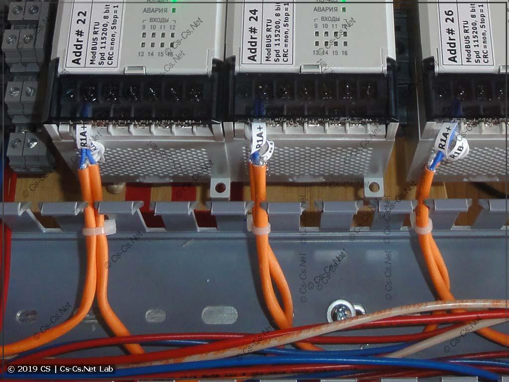 Пример соединения RS-485 кабелем КОПСЭнг