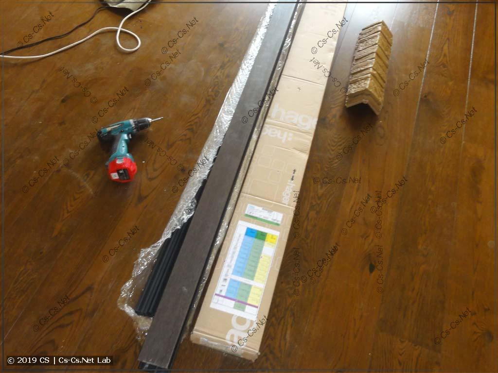 Электроплинтуса Hager высотой 80 мм (для проводки по квартире)