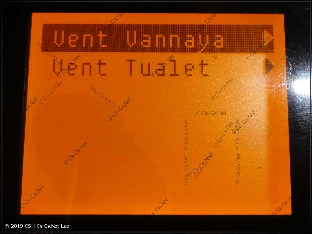 Экран Logo. Отображаются только обычные параметры, а не параметры из UDF