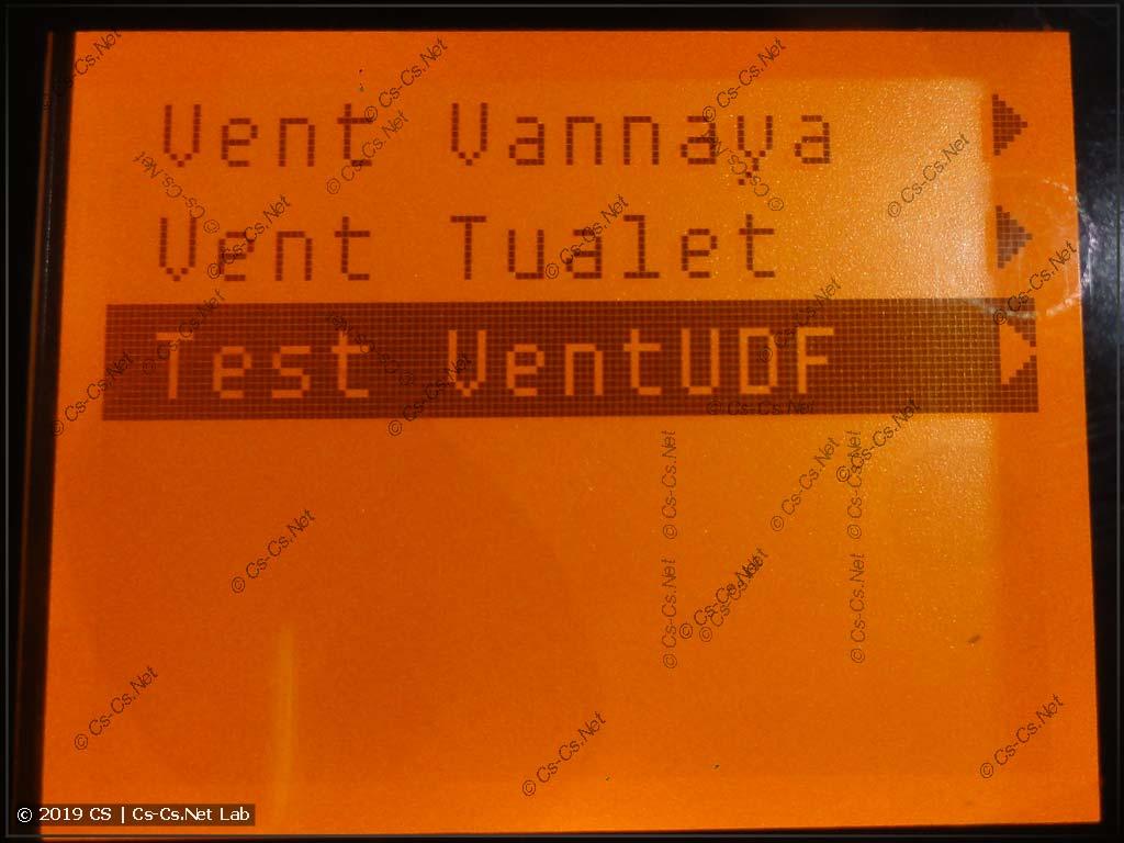 Экран Logo. Теперь отображается ещё и параметр из UDF-блока