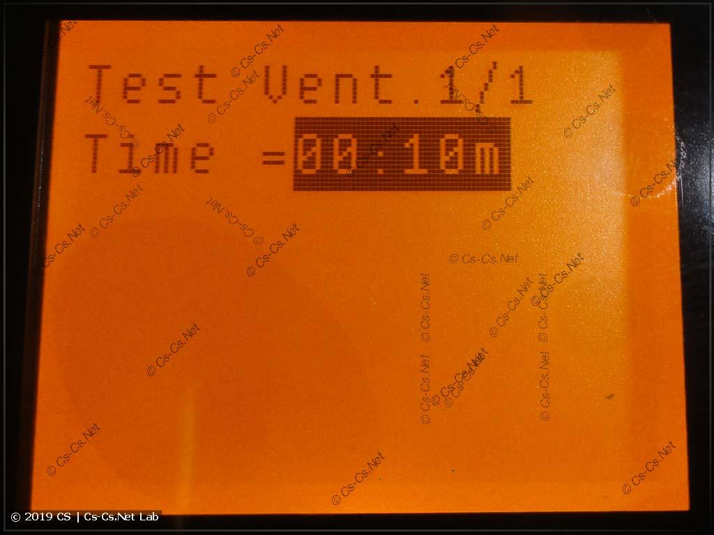Экран Logo. Настраиваем параметр Logo из UDF-блока как обычно