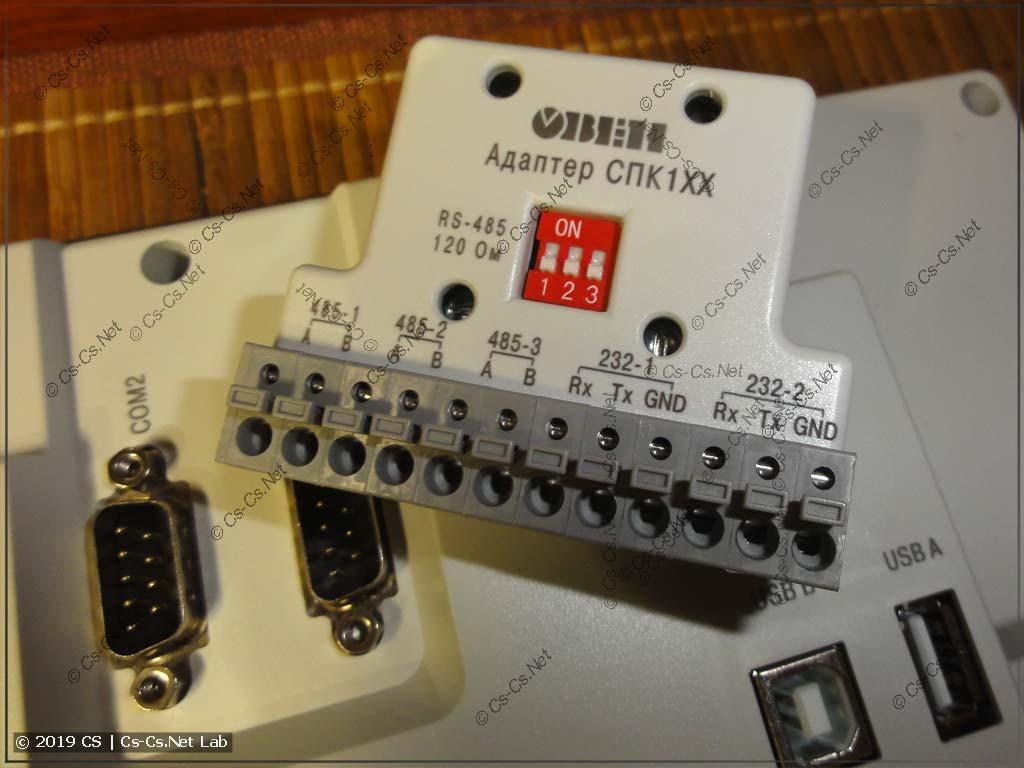 Адаптер ОВЕН СПК1хх для удобного подключения интерфейсов (без высоких разъёмов DB9)