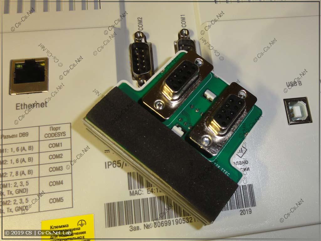 Задняя часть адаптера СПК1хх, которой он прикручивается к СПК