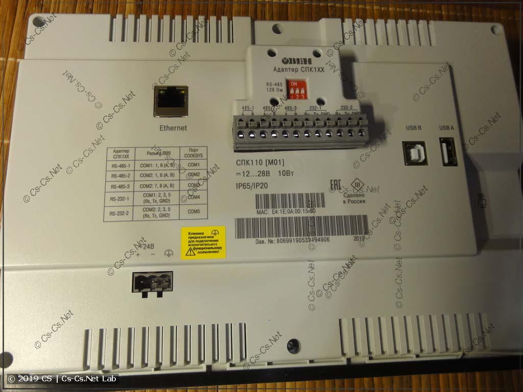 Прикрутили адаптер на СПК110 - теперь можно подключать в него все линии