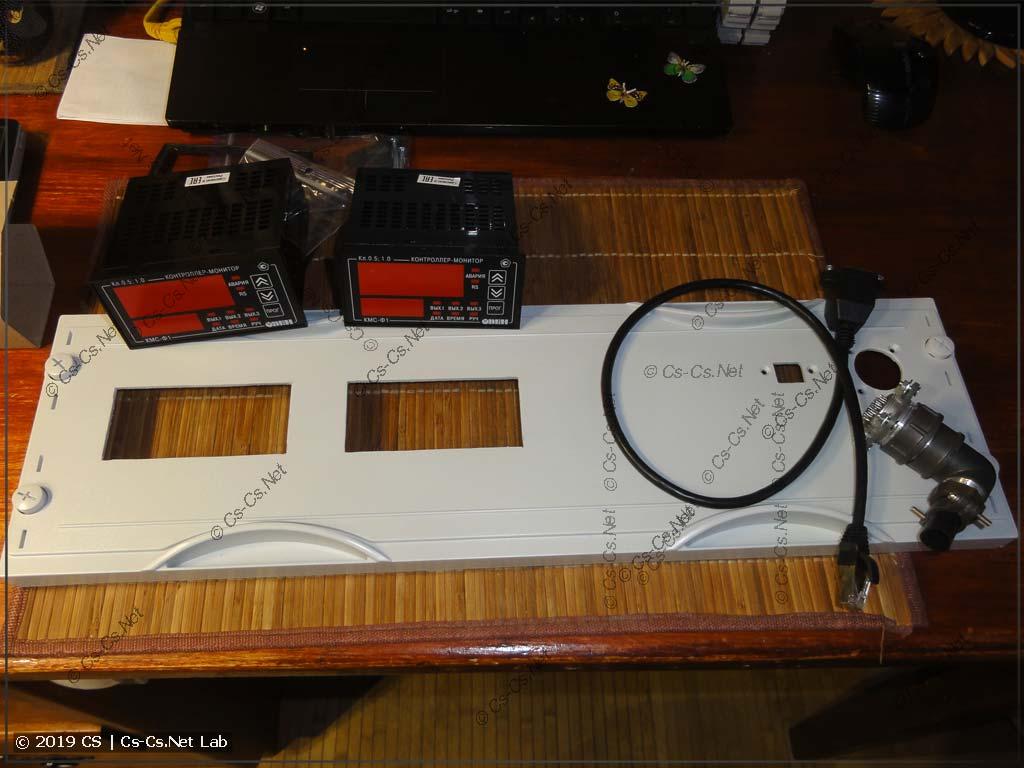 Вырезы в пластроне под КМС-Ф1 и разъём для шлейфов СПК