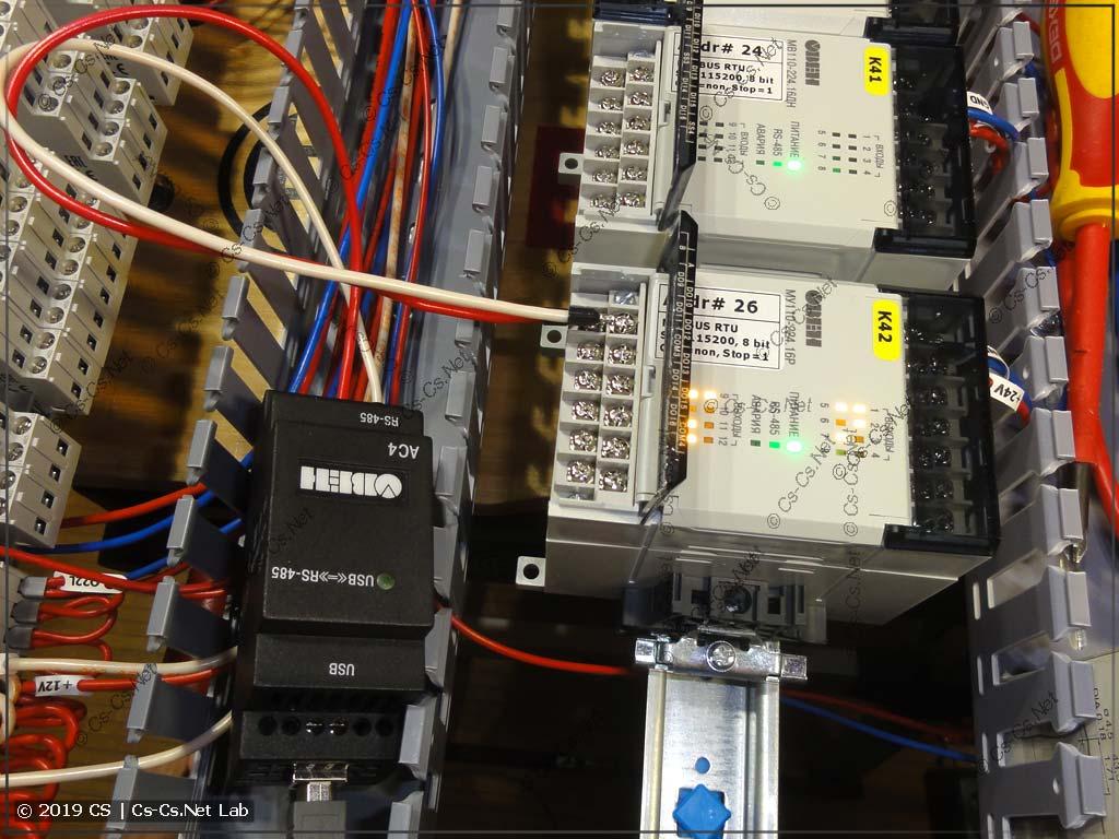 Настройка модулей ввода-вывода ОВЕН (адреса ModBus, параметры каналов)