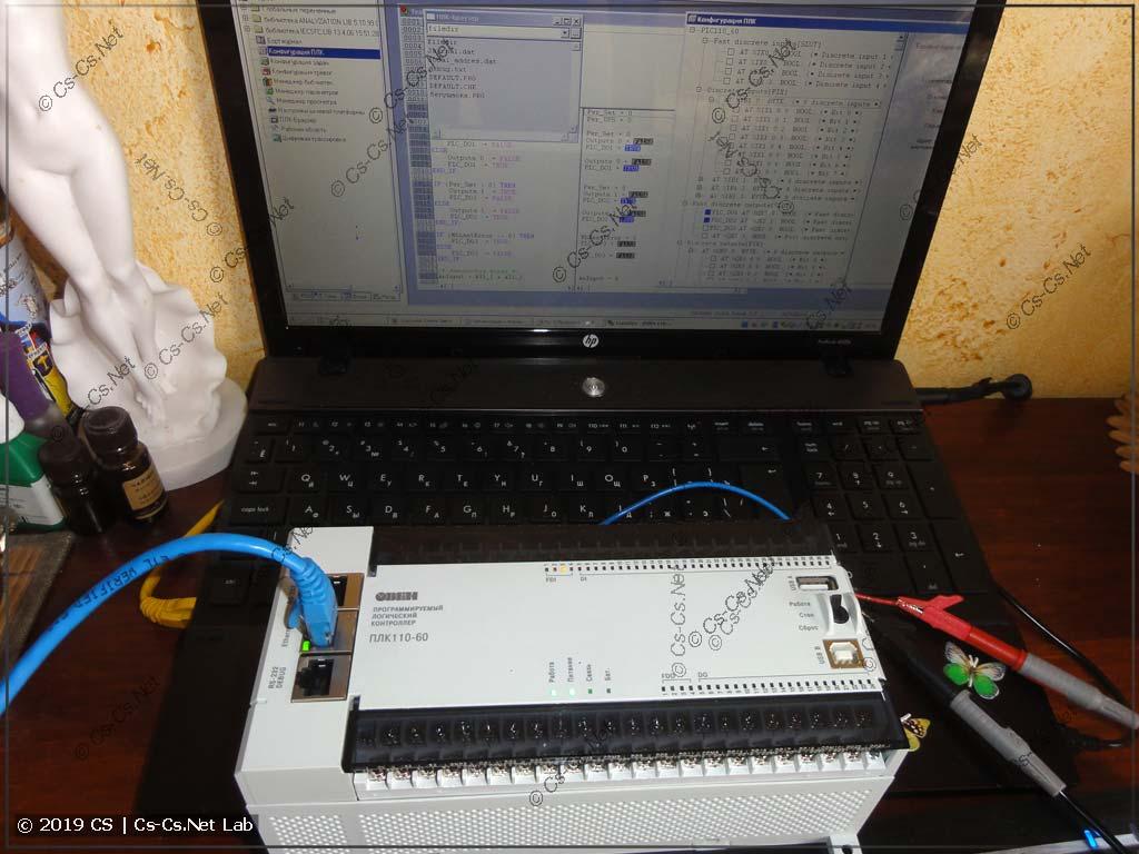 Пишу тестовую программу на ПЛК110 для проверки RS-485 внутри щита