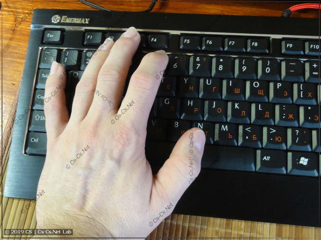 Работа на клавиатуре левой рукой