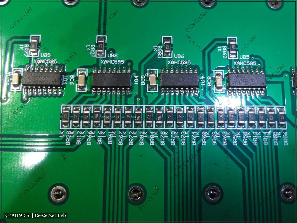 Сдвиговые регистры HC595 для того, чтобы управлять светодиодами кнопок пульта