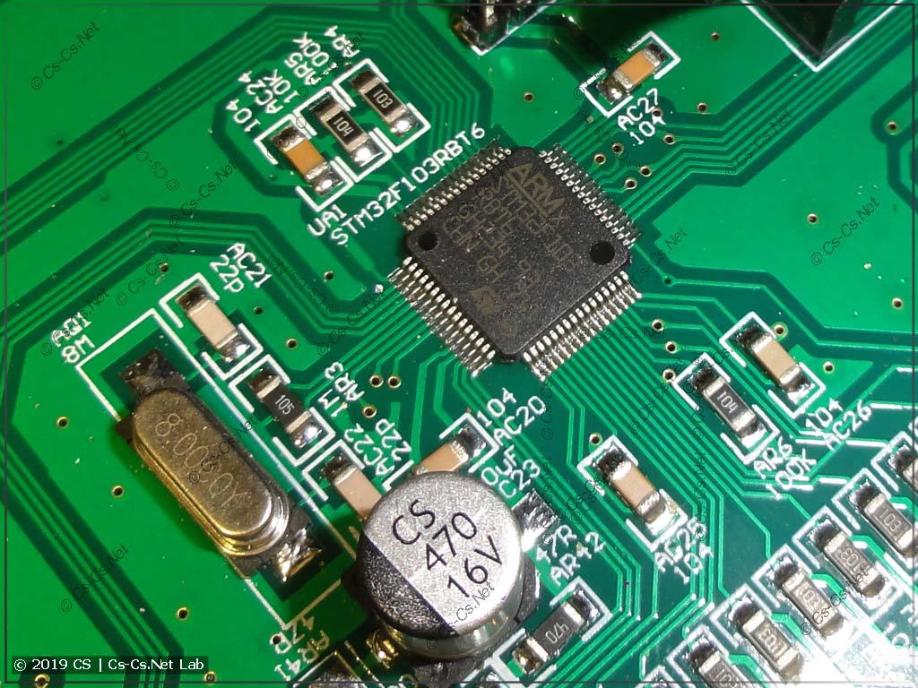 Каждая плата управления пульта (верхней панели) тоже содержит STM32