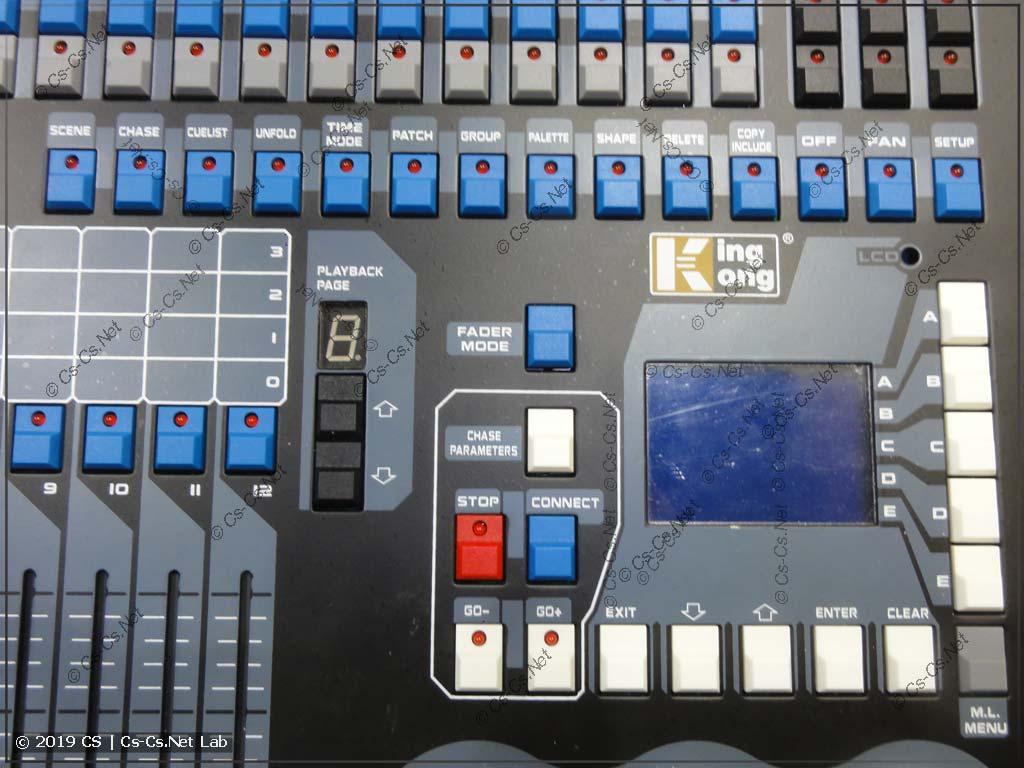 Часть пульта для управления им и редактирования световых программ и параметров пульта