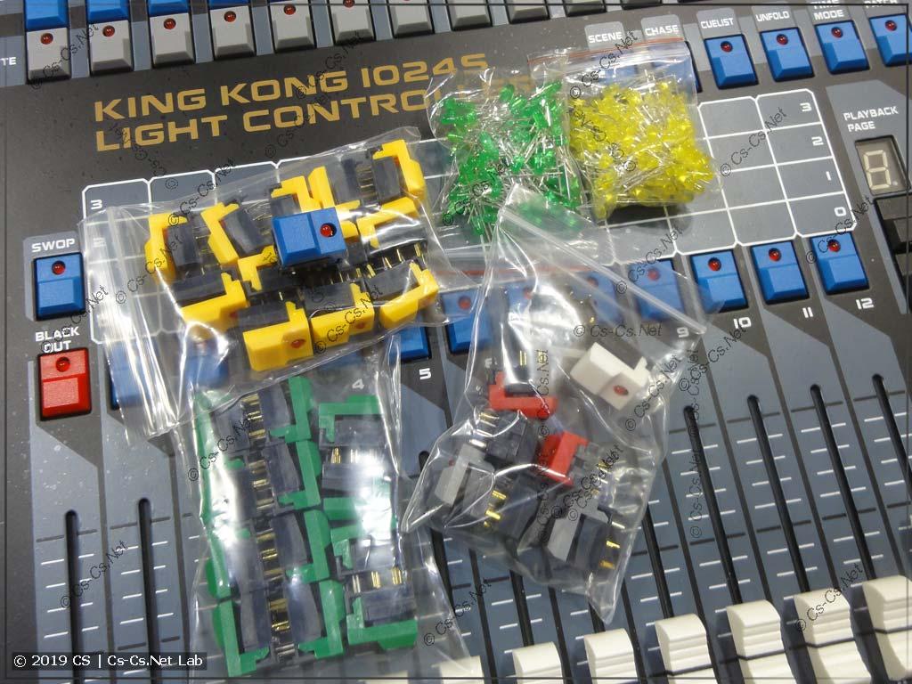 Посылка с AliExpress с кнопками серии PB86 для замены их на пульте