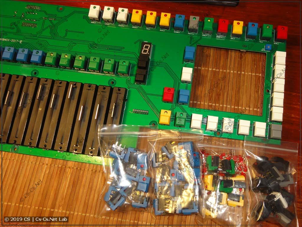Вторая плата пульта с фейдерами вопроизведения и кнопками управления пультом после переделки