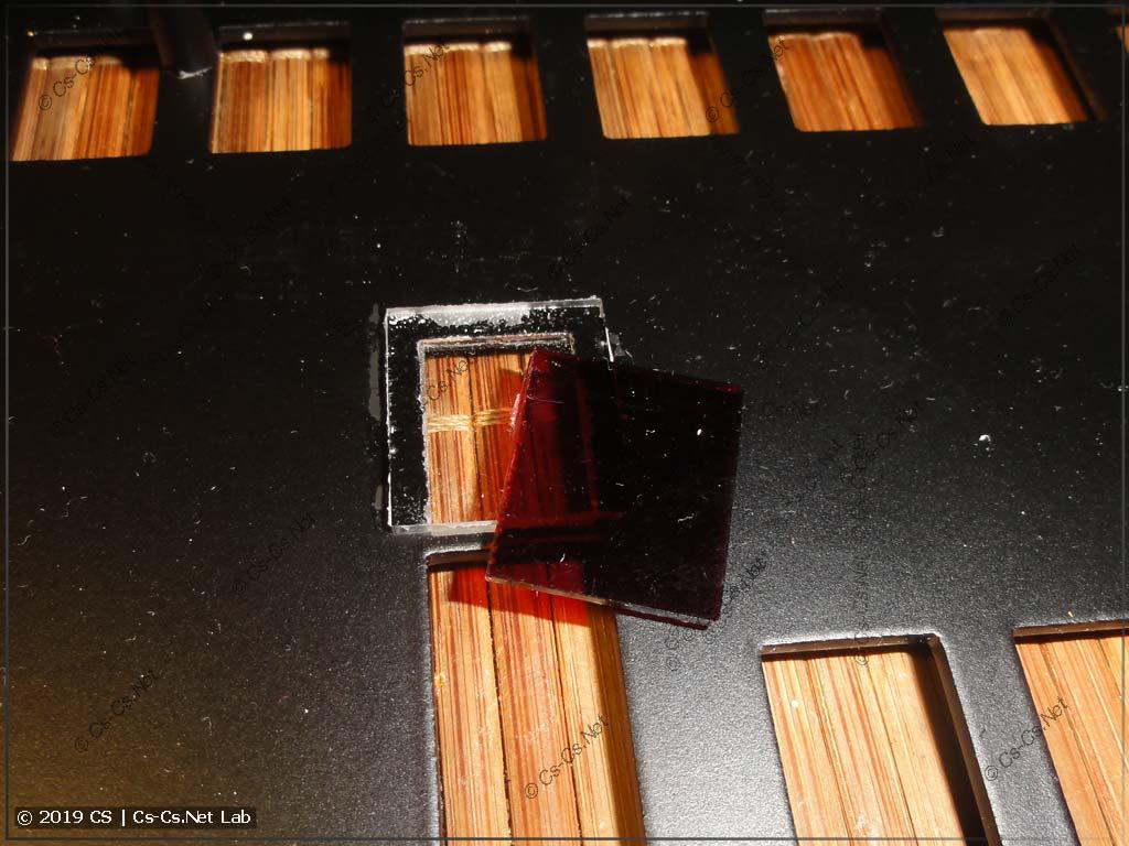 Добавляем цветное стекло к окошку индикатора номера страницы плейбэков