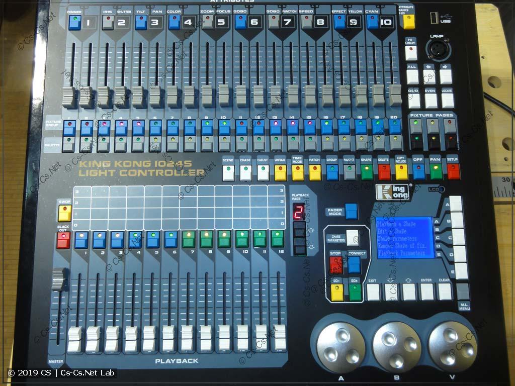 Световой пульт King Kong 1024s (клон Avolites Pearl) после переделки цветов кнопок