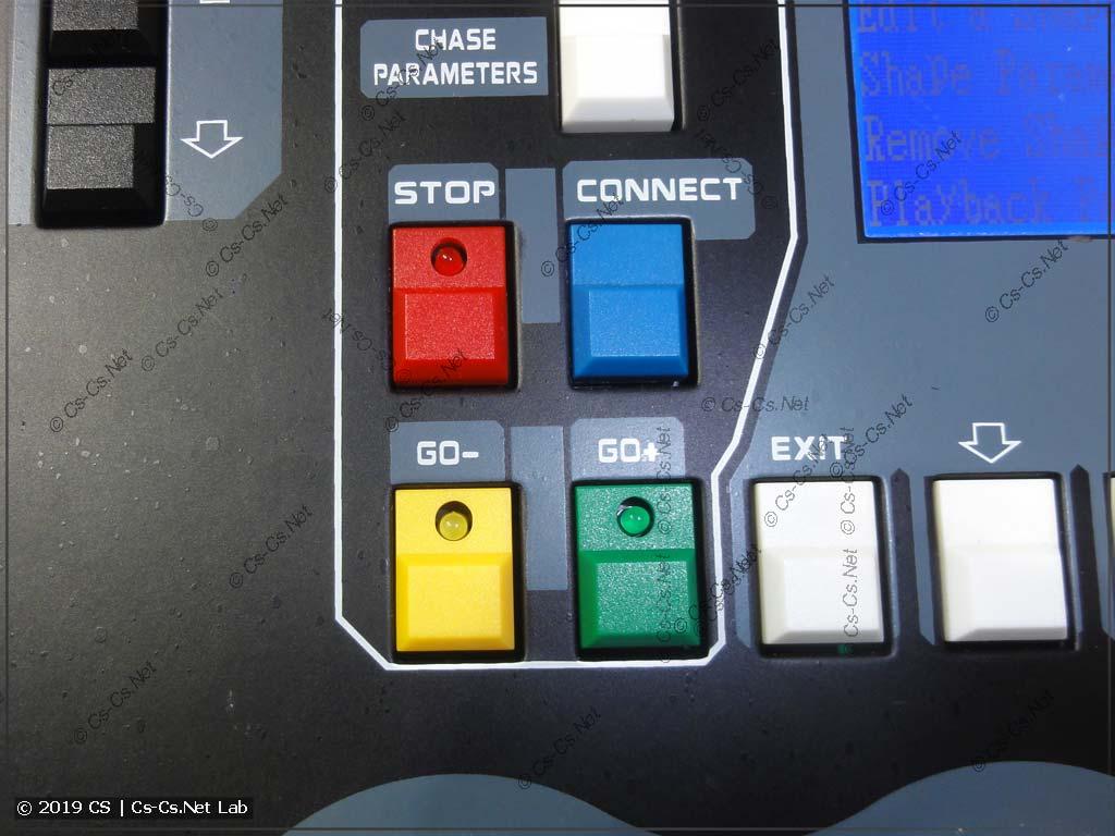 Переделанные цвета кнопок управления чейзами/кьюлистами пульта King King 1024s
