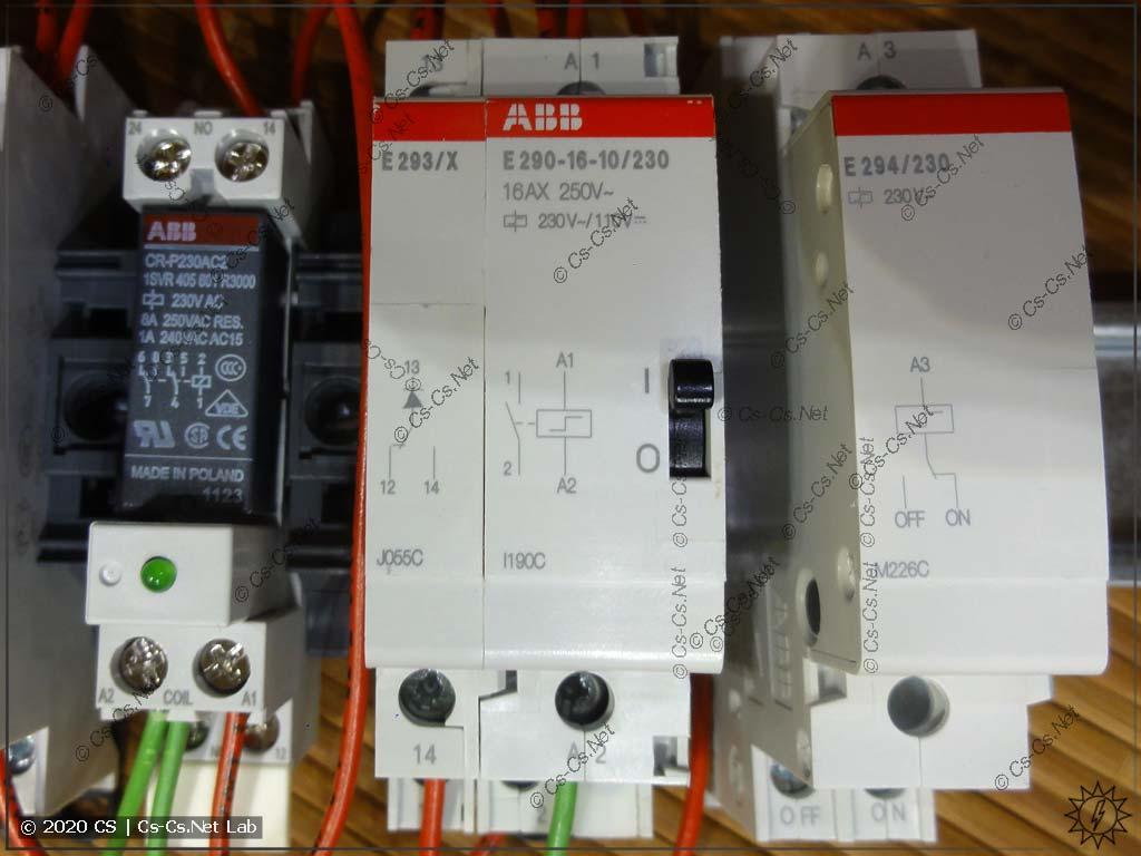 Вид на все контакты: промежуточного реле и модулей центрального управления