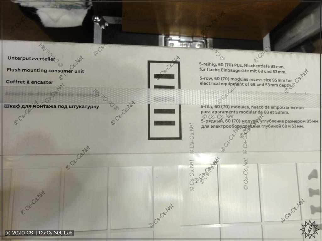 Задняя сторона упаковки щита ABB UK600, где указаны его параметры (есть описание даже и на русском наконец-то)
