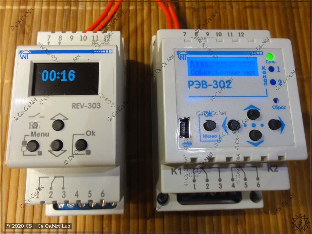 Программируемые реле времени НоваТек РЭВ-302 и РЭВ-303