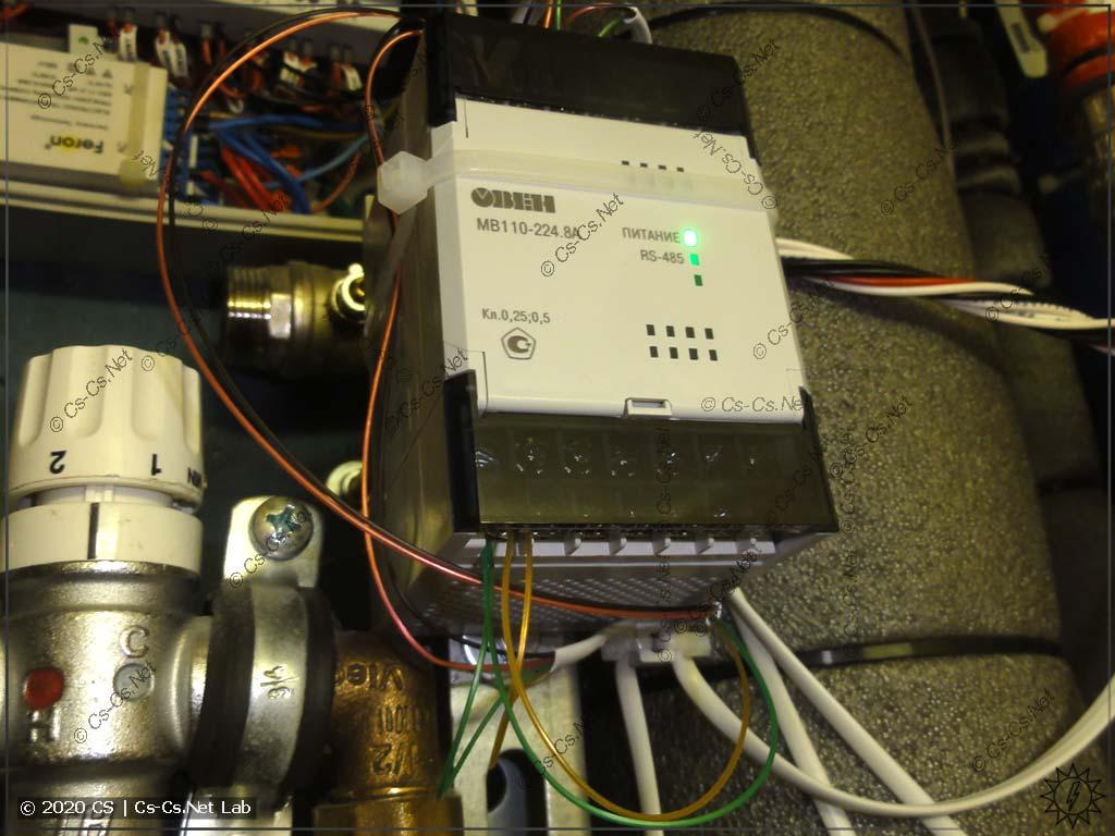 Модуль аналоговых вводов для измерения температур ГВС и отопления