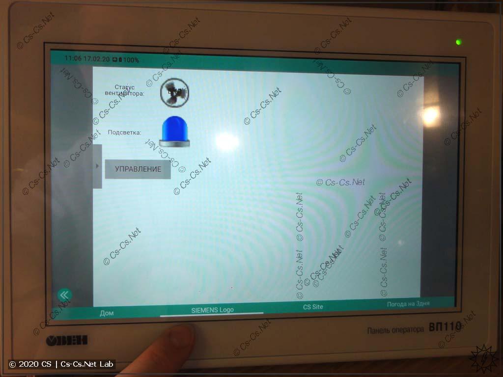 Веб-панель оператора ВП110 отображает встроенную визуализацию Siemens Logo (можно использовать как панель управления для Logo)