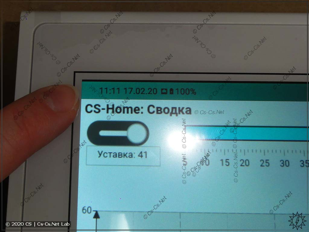 Расположение скрытой кнопки системного меню на ОВЕН ВП110