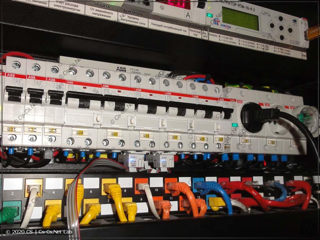Пара датчиков ABB CMS в моём домашнем щите для тестов модуля CMS-700