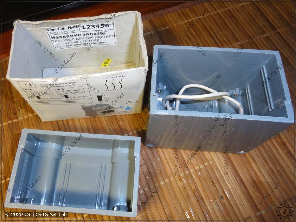 Мои новые коробочки для мелкого щитового мусора
