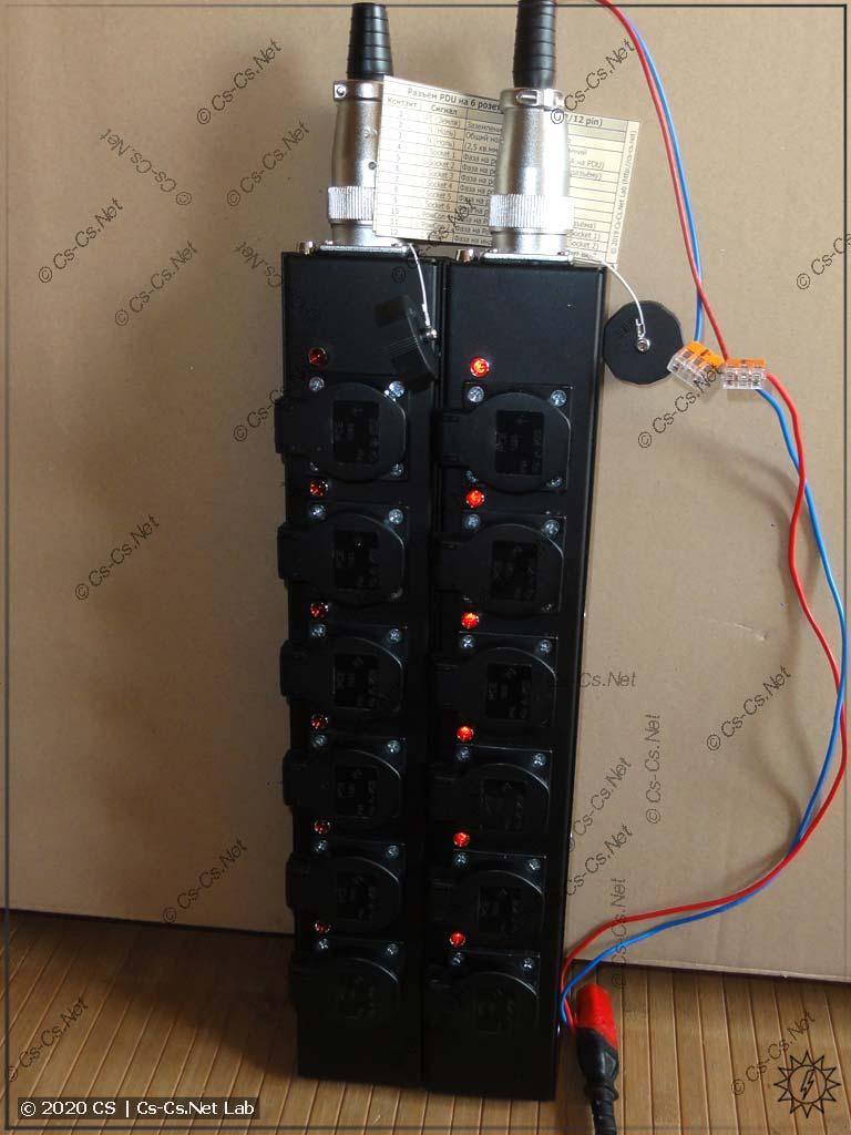 Панели распределения питания (PDU) для сценического света (каждая розетка имеет своё управление)