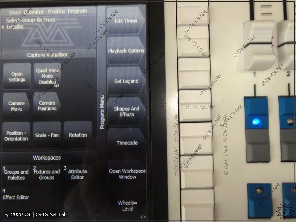 Интерфейс Tiger Touch II: Кнопки для экранного меню (можно и на экране жать)