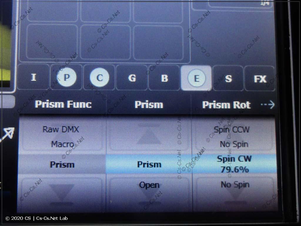 Интерфейс Tiger Touch II: Удобный просмотр включенных атрибутов и их значений