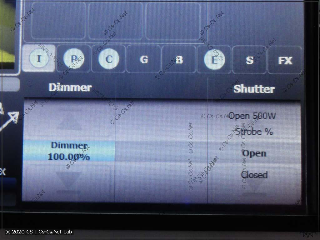 Задание значения атрибутов в Tiger Touch II: Будем задавать для диммера