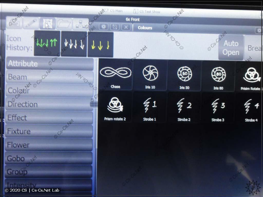 Установка легенды Playback в Tiger Touch II: Выбор одной из штатных картинок для подписи