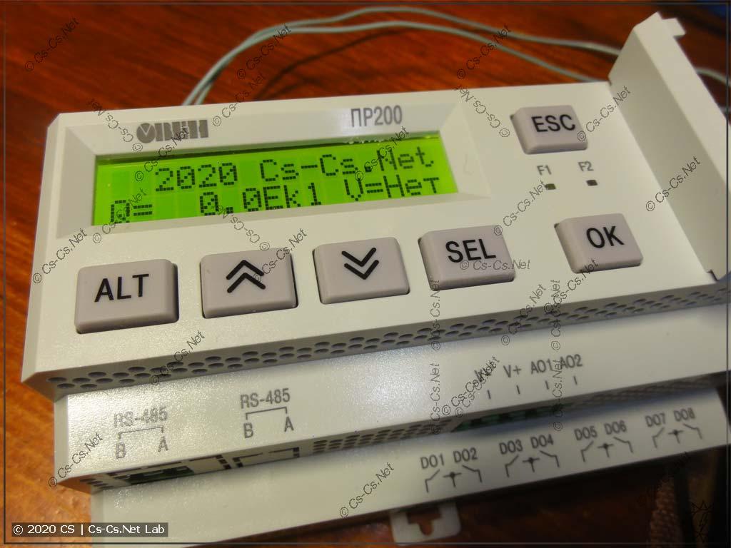 Программируемое реле ОВЕН ПР200 с тестовой программой
