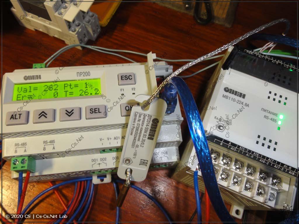 Пример возможностей ОВЕН ПР: читаем показания термодатчика по ModBus